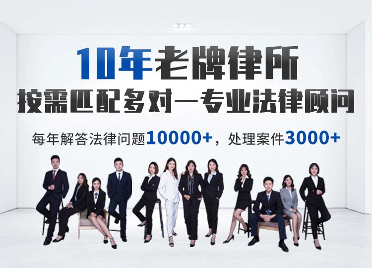 武汉离婚律师团队